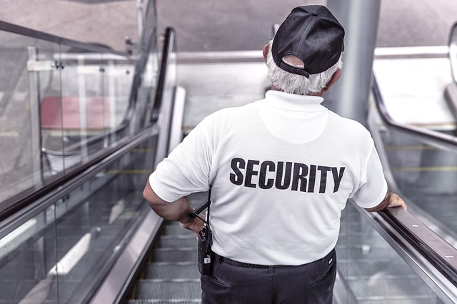 Security Guard Name Generator