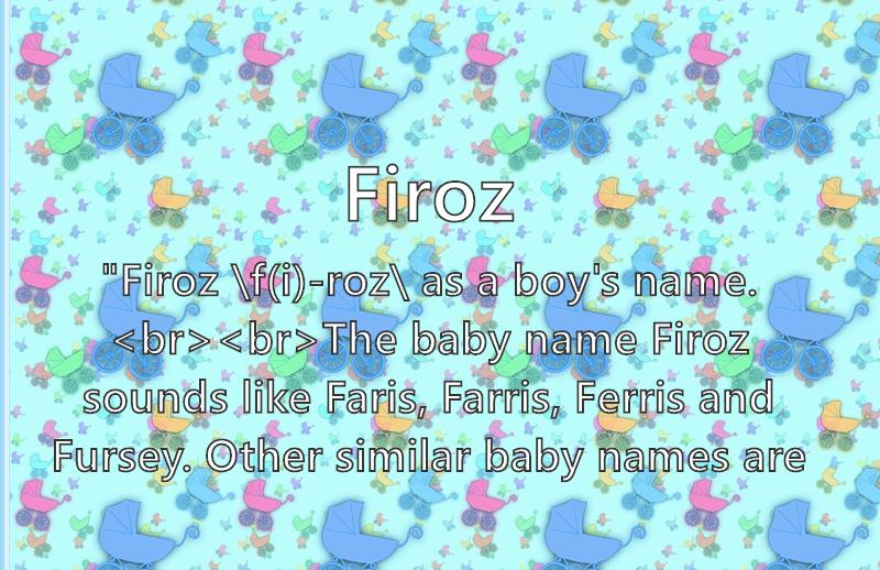 Firoz - What does the boy name Firoz mean?